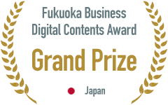 Fukuoka Business Digital Contents Award :Grand Prize