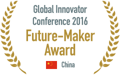 Global Innovator Conference 2016:Future-Maker Award