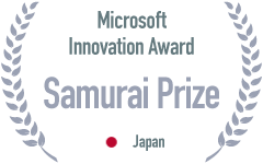 Microsoft Innovation Award : Samurai Prize